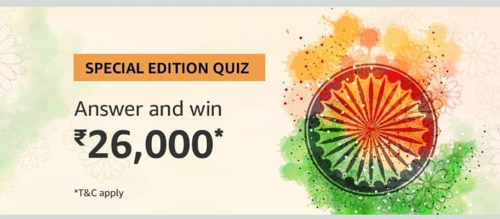 26th January Amazon Quiz Answer & Win Free Rs.26000