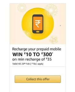 (All Users) Amazon Recharge- Cashback Upto ₹300 On Any ₹35+ Recharge