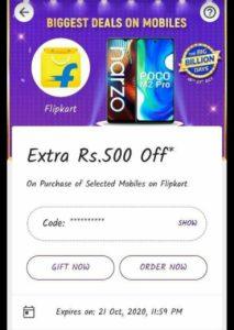 PhonePe Send Money Offer