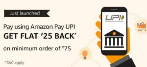 Amazon Pay UPI Offer - Get Free ₹25 In All Amazon Accounts