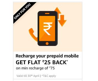 (All Users) Amazon Get ₹25 Cashback On Any ₹75+ Recharge