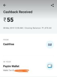 Top 12] Instant Free PayTM Cash Giving Apps 2019 - My Favourites