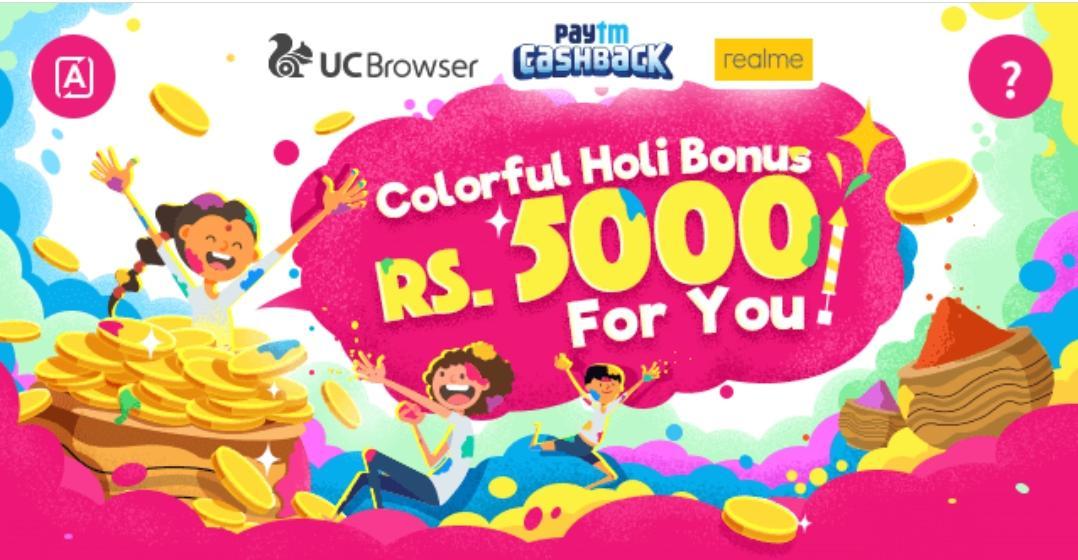धमाका) Uc Browser Holi Loot- ₹5000 Cash From Refer & Earn