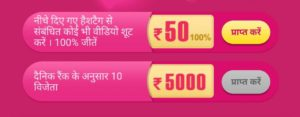 (Loot) Vmate App - Instant Free Rs.30 Recharge Code For All Users