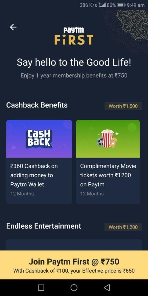 PayTM First Membership - Free Premium Food,Music,Travel Benefits
