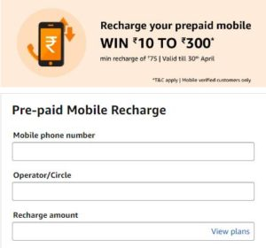 amazon cashkaro Recharge Offer