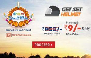 Droom Helmet Sale