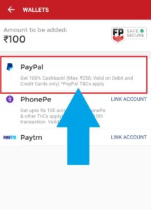 Dream11 PayPal Loot - Free ₹250 In Dream11 | 100% Cashback Offer