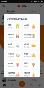 सुपर) Helo App- ₹5 PayTM Cash/Refer | Instant Pay+ No Min Redeem