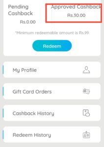 7ad326ecb820b1 Now Move to Dashboard of The App and You will Able to See PayTM 5 Pe Rs.25  Cashback Offer Banner.