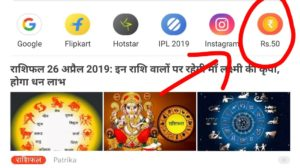 Last Days) UC Browser ₹5000 Loot - Get Free ₹100 Recharge Coupon +
