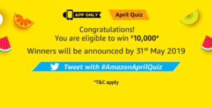 (All Answers) Amazon April Quiz- Win Free ₹10000 Amazon Pay