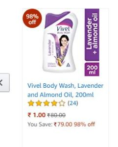Amazon Pantry Rs.1 Deals