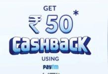 Bulb Smash Cash App-₹20 On Signup+₹11/Refer(Instant PayTM