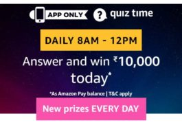 Amazon Quiz Answers Archives - Free Recharge Tricks