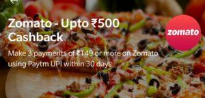 Zomato PayTM Offer - Pay With UPI & Get Upto ₹500 Cashback