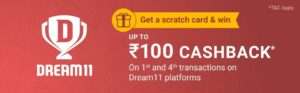 Dream11 Add Money Offer With PhonePe