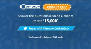 (All Answers) Amazon Cricket Quiz - Answer & Win Rs.15000