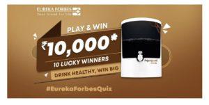 AmazonEureka Forbes Quiz Answers