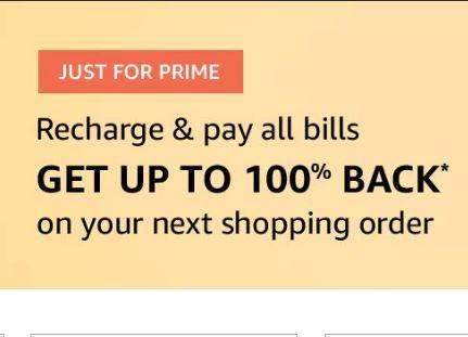 ac3027927be636 बड़ा धमाका) Amazon ₹1000 Shopping For Free | Prime Users ...