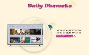 Mi ₹1 Flash Sale - Diwali Daily Dhamaka