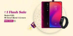 Mi ₹1 Flash Sale - Diwali Deals