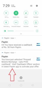 LOOT) Get Free Recharge Worth Rs 50 Using UPI + Up To Rs 50