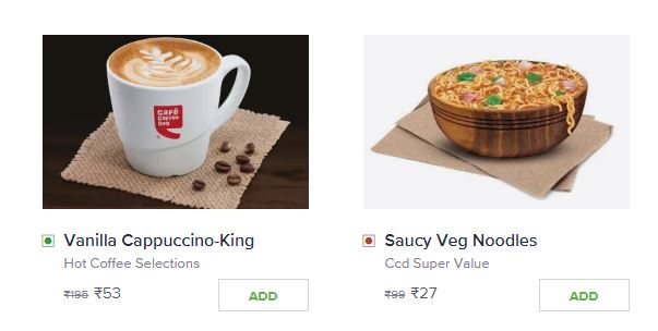 CCD 73% Off With Swiggy