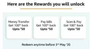 Amazon Pay UPI Offer