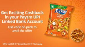 PayTM KurKure Offer , Redeem Page