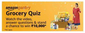 Amazon Grocery Quiz - Win ₹10000 Amazon Pay