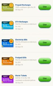 UC Browser Surprise Offer