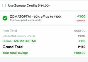 Zomato PayTM Offer
