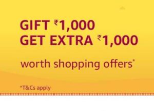 Amazon Loot - Buy ₹1000 GV & Unlock ₹1000 Shopping Voucher