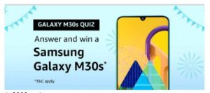 Amazon Galaxy M30s Quiz Answers