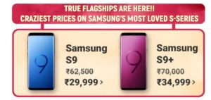 Flipkart Big Billion Days Mobile Deals