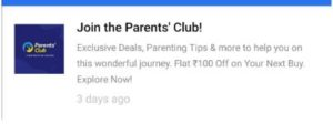 Flipkart Small Loot - Some Products Worth ₹100 For Free | Specific