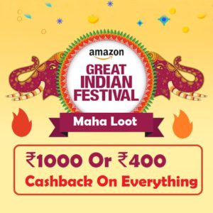 Amazon ₹400 / 1000 Cashback On ₹1000