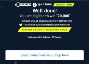 [Answers] Amazon 14th October Quiz – Win 20,000 Amazon Pay balance