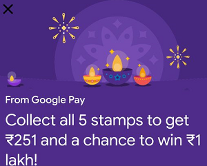 Google Pay Diwali Scanner Collect Stamp Offer