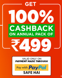 Sony LIV PayPal Offer