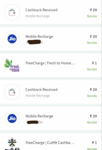 freecharge coupon codes, freecharge promo codes, freecharge code, freecharge rs.1 deal, free recharge promocodes for today, freecharge new cashback codes.