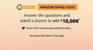 Amazon Saheli Quiz Answers