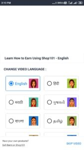 Shop101 App, Shop101 App Download, Shop101 App Apk Download, shop101 Referral Coupon Code JRFE8A, Shop101 Refer And Earn, Shop101 App signup Bonus, Shop101 online.