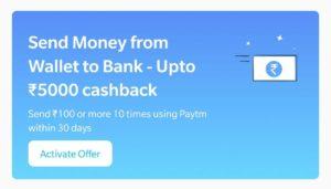PayTM Send Money Wallet Bank Offer