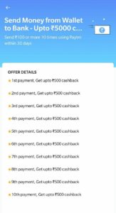 Paytm hacker, paytm cash hack, paytm promocode hack, paytm money hack, paytm cashback trick, paytm free recharge trick, gold loot, free pubg uc from paytm.