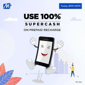 Trick To Use Full MOBIKWIK SUPERCASH