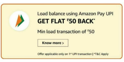 Amazon Add Money Offers - Get Free ₹50 Back On Adding Money