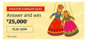 AmazonKarigar Quiz Answers