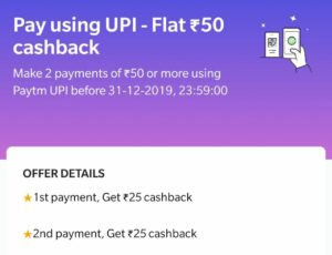 PayTM Scan & Pay UPI Offer